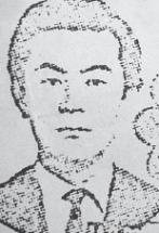 Ishiro Nagami